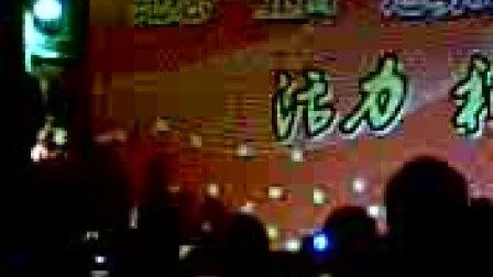 肇庆科技学院2010五四晚会——舞蹈《吉祥》