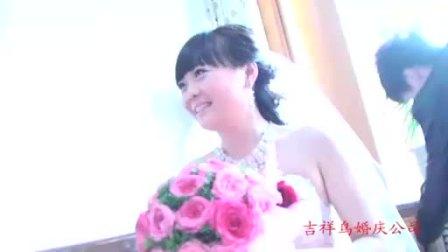 安艾微婚礼视频02