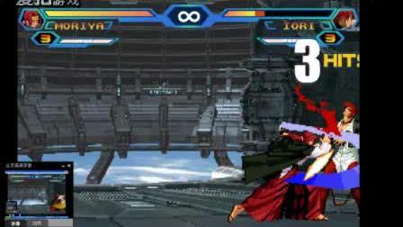 拳皇Wing1.3-御名方守矢-无限连