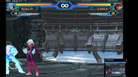 拳皇Wing1.3-里冰女-各种无限连2