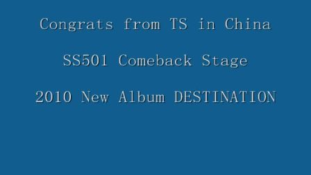 SS501 2010 Destination Comback Stage
