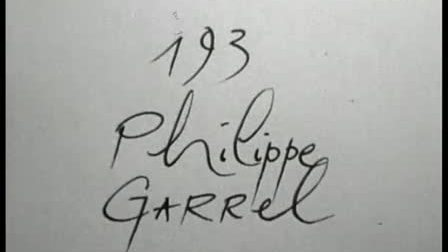 120 cinematons--0193 Philippe Garrel飞利浦 加莱尔