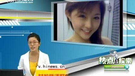 【kyoyo888】女教师诱奸900名学生 官方辟谣