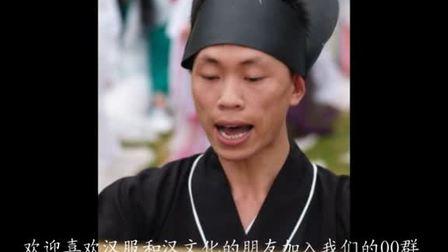 厦门汉服社 华夏华韵 华夏文化 华夏民族 汉文化