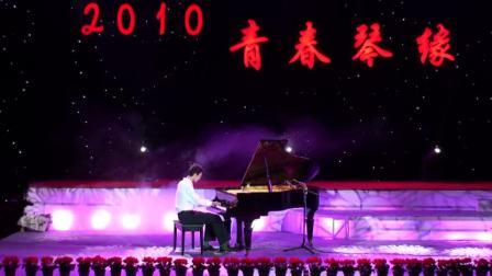 always with me-钢琴独奏-HUST-青春琴缘
