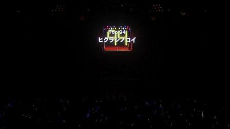 AKB48_高桥南-增田有华_AX2010_暮蝉之恋_【TKMN字幕组】