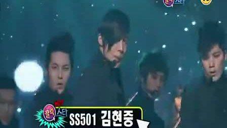 [2010 07 03] HOT Star  SS501 Kim Hyun Joong