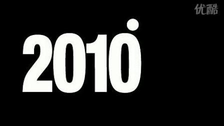 厄齐尔2010NIKE广告-来到2050