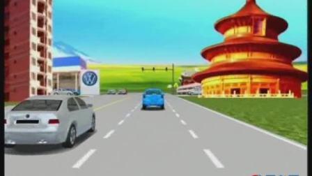 大众安全路-疲劳驾驶的危害