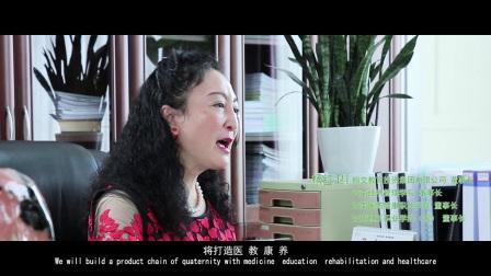 云南医药健康职业学院2018招生形象片