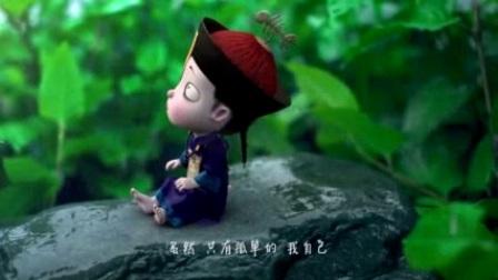 我在小僵尸雨中奇遇, 与陌生蜗牛邂逅。小鱼日记01截取了一段小视频