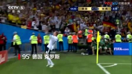 我在【全场集锦】罗伊斯破门克罗斯绝杀 德国2-1瑞典截取了一段小视频