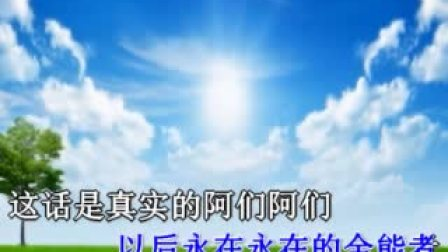 87经文诗歌《他驾云降临众目要看见他》(启1:7-8)