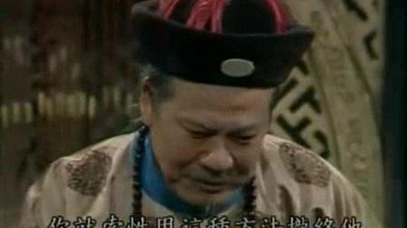 我在杨丽花歌仔戏《年羹尧新传16》截了一段小视频