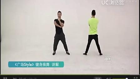 我在体育总局官方版 广场Style 讲解 王广成编舞 分解教学截了一段小视频