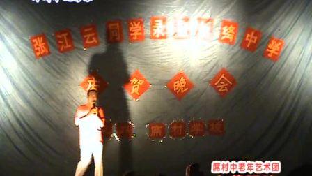 绛州网络电视台新绛县席村中老年艺术团文艺汇演:红歌联唱