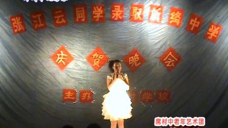 绛州网络电视台新绛县席村中老年艺术团文艺汇演:疼爱妈妈
