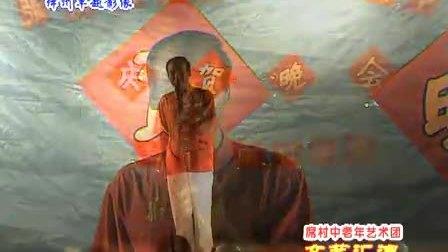 绛州网络电视台新绛县席村中老年艺术团文艺汇演:套马杆