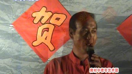 绛州网络电视台新绛县席村中老年艺术团文艺汇演:群众的一个家