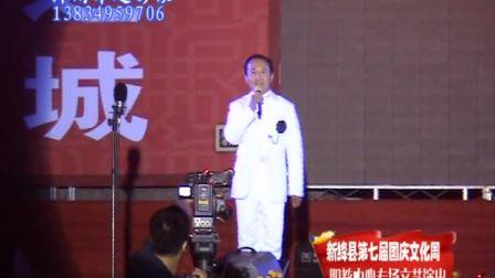 绛州网络电视台新绛县2010年第七届国庆文化周职教中心专场演出:我骄傲我是中国人
