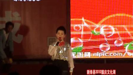 新绛县2010年第七届国庆广场文化周青少年活动中心专场演出:春歌