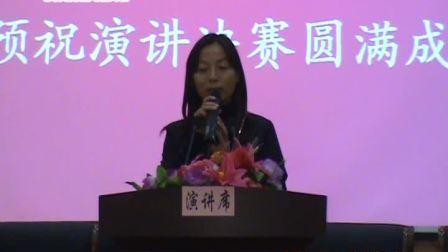 绛州网络电视台新绛县副校级干部演讲助兴演唱节目:爱在天地间