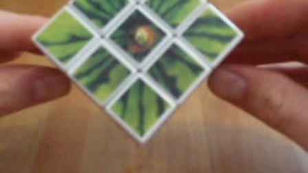 grigorusha Arbuz Cube (Watermelon Cube)