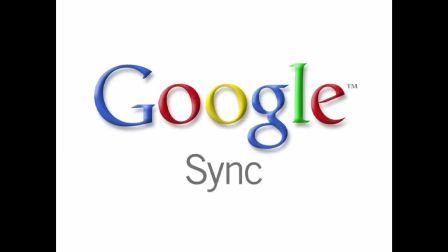 Google Sync同步手机通讯录