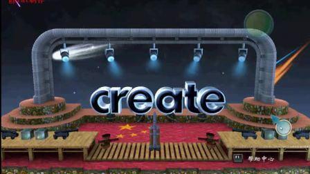 《创造》游戏—最偷懒办法只用一个弹弹桶完满爆分