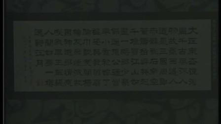 张惠臣BTV节目