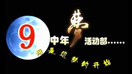片花--- 兵做开业庆典02