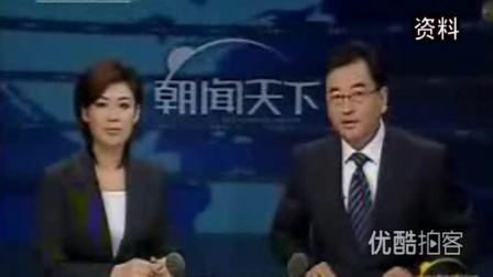 """【拍客】汶川重生:地震""""最美微笑""""女孩唐沁重塑青春梦想"""