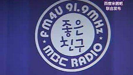 [联合制作]110504.MBC.玄英的正午希望曲.F(x)回归特辑 全场中字