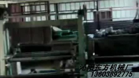 造纸设备安装现场-沁阳东方机械厂