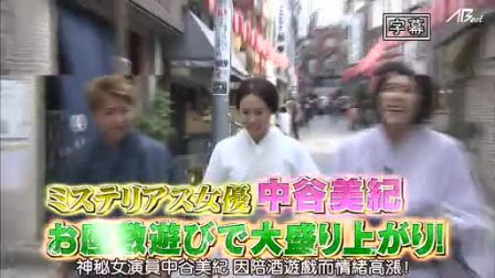 [141]20110728ひみつの嵐ちゃん!