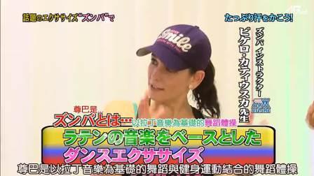 [142]20110804ひみつの嵐ちゃん!