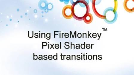 使用FireMonkey像素阴影转换