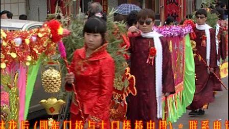 揭东青溪村2012年天后圣母出游7