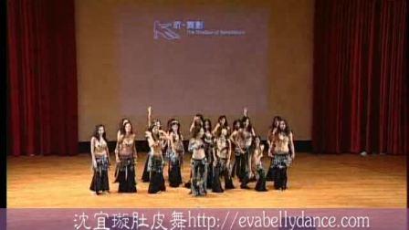 沈宜璇肚皮舞-埃及东方舞(中东肚皮舞)