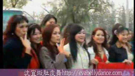 沈宜璇肚皮舞-2009年北京国际艺术节