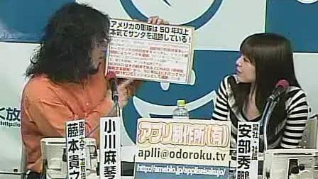 あっとおどろく放送局「アプリ製作所」 120313 小川麻琴