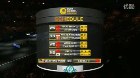 d2012年全英羽毛球公开赛男单决赛 林丹VS李宗伟  羽球南方淘宝店V.flv