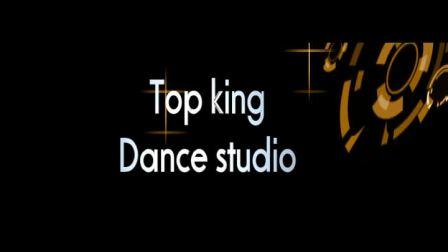 重庆街舞培训(TK)TOPKING舞蹈工作室jazz教学视频