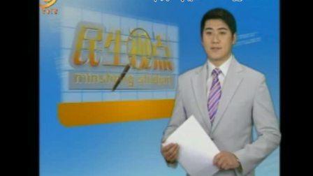 【阳江视频】17岁孤儿陈欢取已收到善款11万元(民生视点)