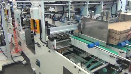 ZH-1800BFT勾底型糊盒机