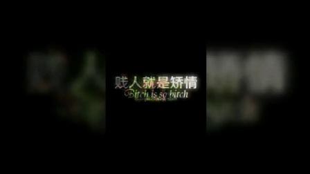 北京金隅北水环保保科技有有限【贱人之中的贱人新编三】