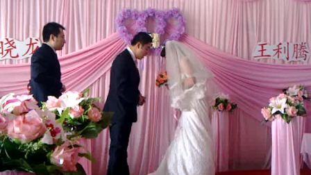王利腾婚礼6