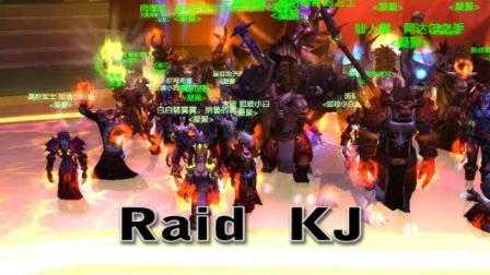 回忆Raid基尔加丹 TBC无憾!!