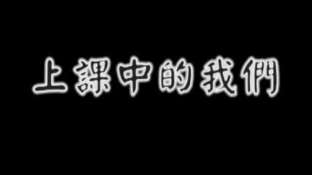 沈宜璇夏威夷舞-上课录影