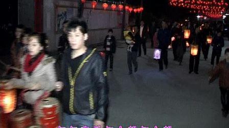 揭东青溪村2012年十七夜营灯2